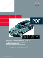 243_Pnevmopodveski, ch.2 allroad.pdf