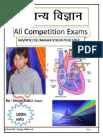 5_6181331934723964963.pdf