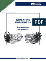rukovodstvo_rem_YAMZ-8502.pdf