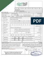 AERemitterAccount.pdf