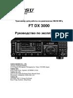 Yaesu_FTDX3000_rus