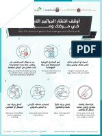 UAE_COVID19_STOPSPREAD.