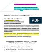 АП.docx