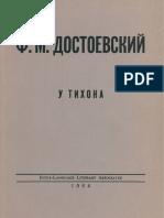 httpswww.fedordostoevsky.rupdfU_Tikhona.pdf.pdf