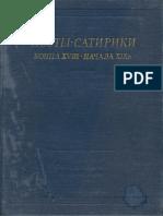 poety-satiriki_kontsa_18-nachala_19_veka_1959__ocr.pdf