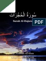 182461582-Surah-Al-Hujuraat-pdf.pdf