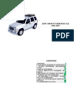 Jeep Cherokee KJ (2001-2007)