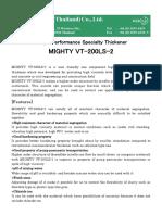 Tech info. MIGHTY VT200LS-2