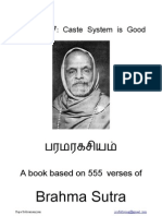 BS 117 Caste System is Good