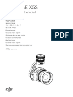 Zenmuse+X5S_QSG_multi.pdf