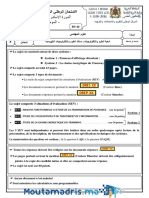 Examens National 2bac Ste Sci Ingen 2015 r