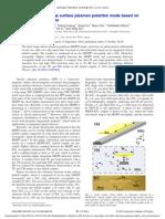 ___Excitation of Short Range Surface Plasmon Polariton Mode Based on Integrated Hybrid Coupler