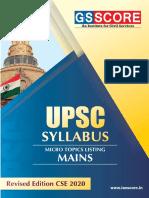 UPSC_Syllabus_Mains