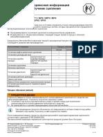Сервисная информация обучения сцепления  ACTROS MP1-MP4 si-si-sx-mb-actros-powershift-1-3-ru