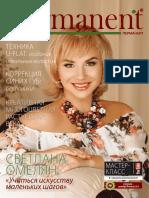 PM_412-2018.pdf