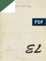 73_magazine_1961_07_july.pdf
