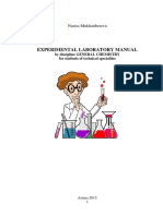 EXPERIMENTAL_LABORATORY_MANUAL_by_discip.pdf