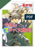 KKM! - Novela 3 - prologo