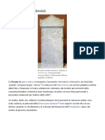 Le_Liturgie_V-IV_secolo.pdf