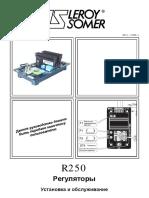avr-r250_ru.pdf