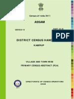 1822_PART_B_DCHB_KAMRUP.pdf