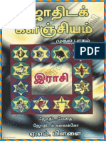 Jothida kalanjiyam.pdf