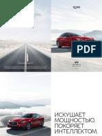 Q50_2018.pdf