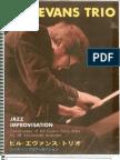 Bill Evans Trio Jazz Improvisation