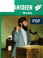 The Mujahideen Monthly