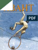 Kvant-2018-05.pdf