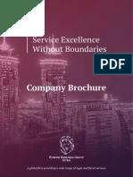 UAE-Brochure-2017.pdf