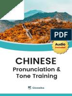 Glossika Chinese Pronunciation & Tone Training.pdf