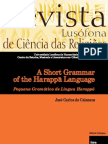 A Short Grammar of the Harappa Language