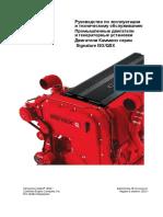 isx_15.pdf