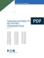 trsm2400rus.pdf