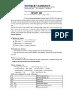 说明书YET428PC-2DC - 英文版