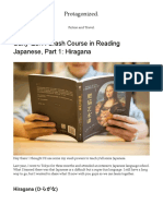Curly-Qs_ A Crash Course in Reading Japanese, Part 1_ Hiragana – Protagonized_.pdf