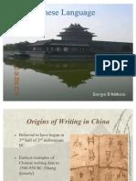 Chinese Language