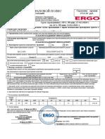1686071800.pdf