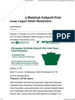 Menggagas Madzhab Kaligrafi Khat Arab Pegon Islam Nusantara