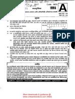ENGG_CIVIL_PRE_2017-2 (1).pdf