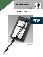 982_electrostimulateur-tens-eco.fr.ru