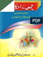 Juma Ke Ahkam in Urdu
