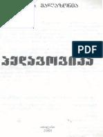 პედაგოგიკა-შოთა მალაზონია.pdf