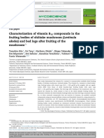 Characterization of vitamin B 12 compounds in the fruiting bodies of shiitake mushroom