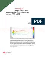 K5991-2892RURU_Комплексное решение для эффективного тестирования систем РЛС и РЭБ_ Рекомендации по применению