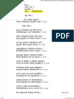 Srimad Bhagavad GitaSanskrit Document