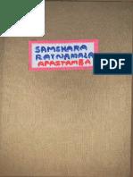Samskara Ratnamala Apastambiya