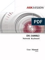 Hikvision-Network Keyboard-Joystick, DS-1600KI