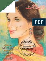 Imran Digest December 2014